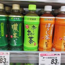 お~いお茶 各種 83円(税抜)