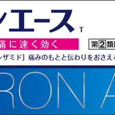 ナロンエースT 1,180円(税抜)