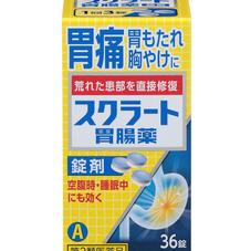 スクラート胃腸薬(錠剤) 798円(税抜)