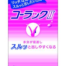 コーラックⅡ 498円(税抜)