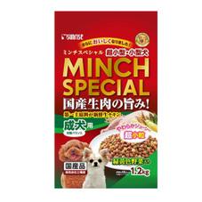 ミンチスペシャル各種 497円(税抜)