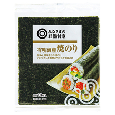 みなさまのお墨付き 有明海産焼のり 348円(税抜)
