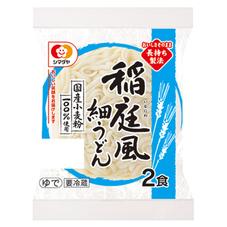 シマダヤ 細切り稲庭風うどん2食 148円(税抜)