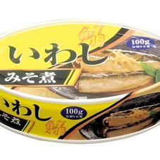 いわしみそ煮 78円(税抜)