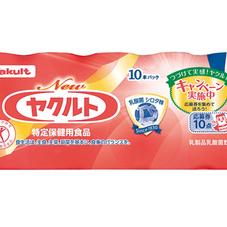 New ヤクルト 368円(税抜)