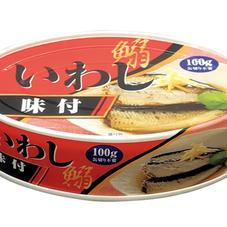 いわし味付 78円(税抜)