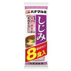 ハナマルキ 生みそ汁 しじみ 78円(税抜)