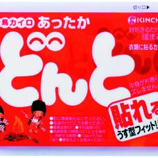 貼れるどんと 198円(税抜)