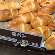 塩パン 100円(税抜)