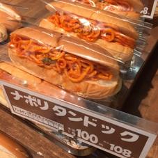 ナポリタンドック 100円(税抜)