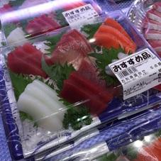 お刺身盛合せ6点盛 980円(税抜)