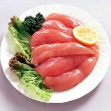 若鶏ささみ 55円(税抜)