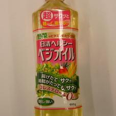 日清オイリオ ヘルシーベジオイル600g 198円(税抜)