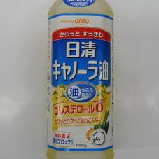 日清オイリオ キャノーラ油1kg 198円(税抜)
