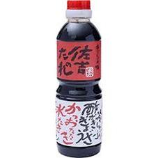 佐吉のたれ 580円(税抜)