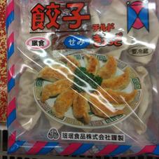 せみ餃子 78円(税抜)