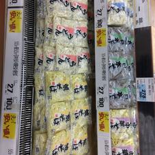 麺 27円(税抜)
