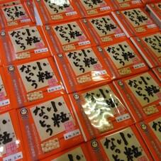 小粒なっとう 58円(税抜)