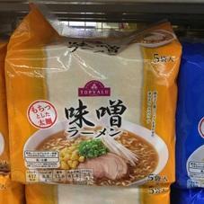 味噌ラーメン 198円(税抜)