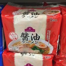 醤油ラーメン 198円(税抜)