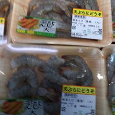 解凍バナメイエビ大 362円(税抜)