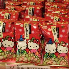 ハローキティひなあられ 95円(税抜)