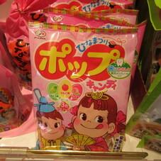 ひなまつり ポップキャンディ袋 170円(税抜)