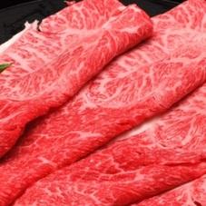 牛モモしゃぶしゃぶ用 398円(税抜)