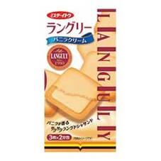 ラングリー バニラクリーム 10ポイントプレゼント