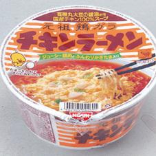 チキンラーメンどんぶり 87円(税抜)