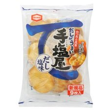 手塩屋 138円(税抜)