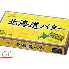 北海道バター 有塩 258円