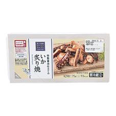 いかの炙り焼 298円