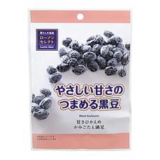 やさしい甘さのつまめる黒豆 37g 132円