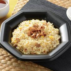 炙りチャーシューと玉子の炒飯 399円