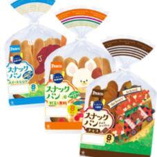 スナックパン 128円(税抜)