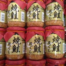 焼鮭ほぐし 398円