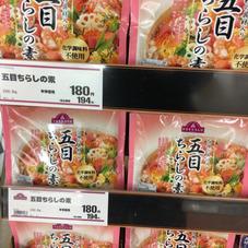 五目ちらしの素 180円(税抜)