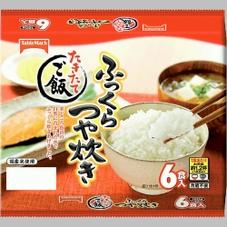 たきたてご飯ふっくらつや炊き 378円(税抜)