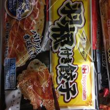 羽根付き餃子 198円(税抜)