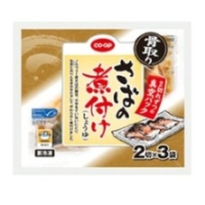 C骨取りさば煮つけ(醤油味) 378円(税抜)