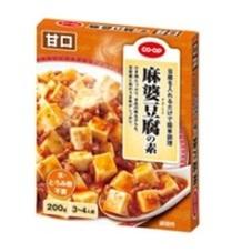 麻婆豆腐の素 甘口 118円(税抜)