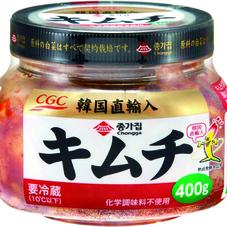 韓国キムチ 248円
