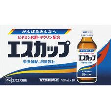 エスカップ 538円