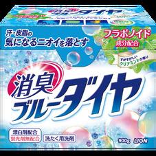 消臭ブルーダイヤ 169円(税抜)
