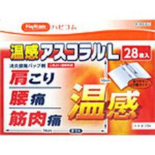 温感アスコラルL 478円(税抜)