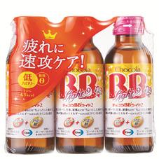 チョコラBBライト2 368円(税抜)