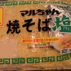 マルちゃん塩焼そば 158円(税抜)