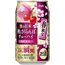 果実の瞬間 春の日本 桃とさくらんぼ 98円(税抜)