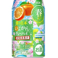 果実の瞬間 春の日本 愛媛いよかん 98円(税抜)
